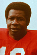 Photo of Emmitt Thomas