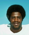 Photo of Earl Campbell