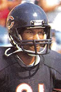 Photo of Leslie Frazier
