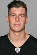 Photo of Brad Wing