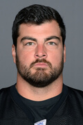 Photo of David DeCastro