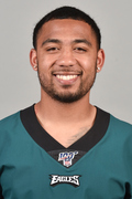 Photo of Donnel Pumphrey